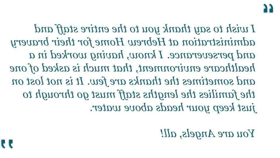 Comment dire merci en hébreu
