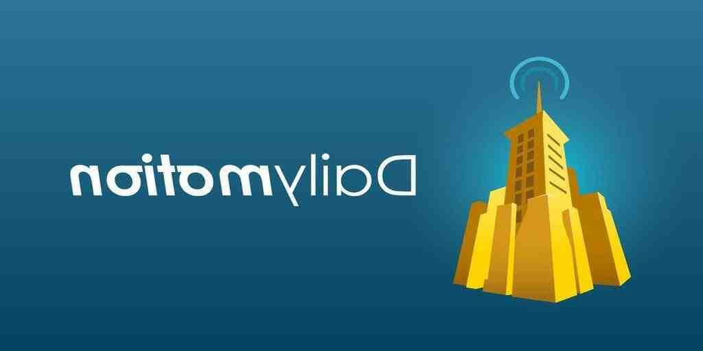 Est-ce que Dailymotion est gratuit ?